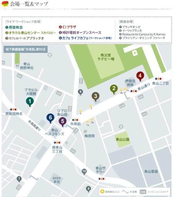 Mapa Bossa Aoyama